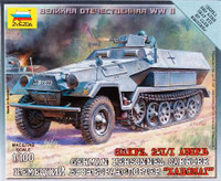 WWII German Sd.Kfz.251/1 Ausf.B Personnel Carrier (Snap Kit) 1/100 Zvezda