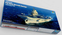 PLA Chinese Shi Lang Aircraft Carrier 1/700 Trumpeter