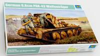 German Ardelt 1 8.8vm Pak 43 Waffentrager Selp-Propelled Gun 1/35 Trumpeter