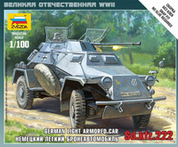 German Recon Armored Car (Snap Kit) 1/100 Zvezda