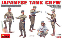 Japanese Tank Crew 1/35 MiniArt
