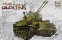 Early Type M42A1 Self-Propelled Anti-Aircraft Gun Duster 1/35 AFV