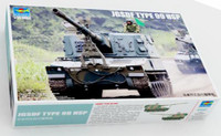 JGSDF Type 99 Self-Propelled Howitzer 1/35 Trumpeter