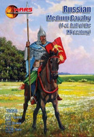 1st Half XV Century Russian Medium Cavalry (12 Mtd) 1/72 Mars Figures
