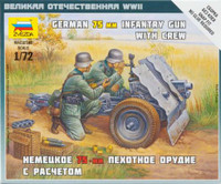 German 75mm Infantry Gun with Crew (2) (Snap Kit) 1/72 Zvezda
