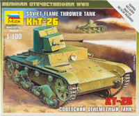 Soviet Flamethrower T-26 (Snap Kit) 1/100 Zvezda