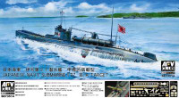 IJN I-27 Submarine w/A-Target Sub & Seaplane 1/350 AFV Club