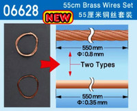 55cm Brass Wire Set (Solid & Braided) Trumpeter