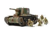Japan Type 1 Self-Propelled Gun Ho-Ni I 1/35 Tamiya