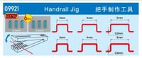 Handrail Jig Trumpeter