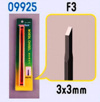 Model Micro Chisel: 3mm x 3mm Square Chisel Tip Trumpeter