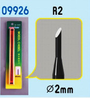 Model Micro Chisel: 2mm Round Chisel Tip Trumpeter