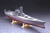 IJN Yamato Battleship 1/450 Hasegawa