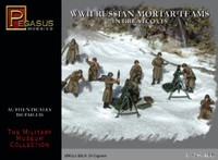 WWII Russian Mortar Teams Greatcoats (24) 1/72 Pegasus