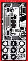 Enzo Ferrari Photo-Etch Detail Set (for TAM) 1/12 Scale Motorsport