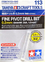 Fine Pivot Drill Bit (0.2mm, Shank Dia. 1.0mm) Tamiya