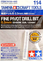 Fine Pivot Drill Bit (0.3mm, Shank Dia. 1.0mm) Tamiya