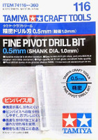 Fine Pivot Drill Bit (0.5mm, Shank Dia. 1.0mm) Tamiya