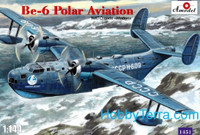 Beriev Be-6 Polar Aviation NATO Code 'Madge' Recon/Patrol Aircraft 1/144 A-Model