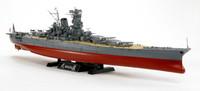 IJN Musashi Battleship 1/350 Tamiya
