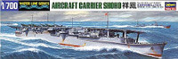 Shoho Aircraft Carrier 1/700 Hasegawa