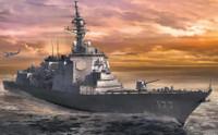 JMSDF Atago DDG Guided Missile Destroyer 1/450 Hasegawa
