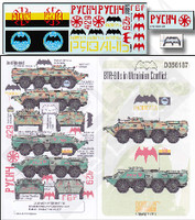 BTR-80's in Ukrainian Conflict 1/35 Echelon Decals
