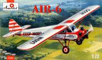 Yakolev AIR-6 Light Civil Aircraft 1/72 A-Model