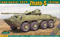 2S14 Zhalo-S (Sting) Tank Hunter 1/72 Ace Models