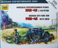German Pak 40 Anti-Tank Gun with Crew (3) (Snap Kit) 1/72 Zvezda