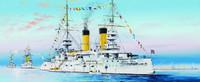 Tsesarevich Russian Navy Battleship 1904 1/350 Trumpeter