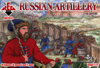 Russian Artillery XVII Century 1/72 Red Box Figures