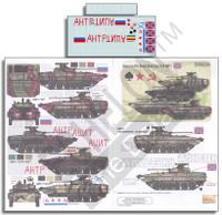 Novorossian AFVs Ukraine-Russia Crisis Pt.4 BMP2 1/35 Echelon