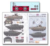 Novorossian AFVs Ukraine-Russia Crisis Pt.7 BMP1 & BMP2 1/35 Echelon
