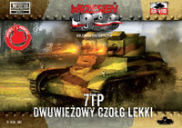 WWII 7TP Polish Light Tank w/Double Turret 1/72 First To Fight Models