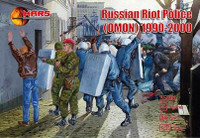 Russian Riot Police (OMON) 1990-2000 1/35 Mars Figures