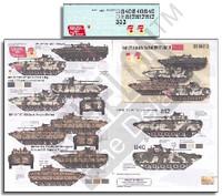 Soviet AFVs Afghanistan War Pt.1 BMP-1P & BMP-2D 1/35 Echelon