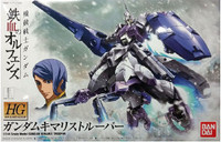 HG Gundam Iron-Blooded Orphans Series: #016 Gundam Kimaris Trooper 1/144 Bandai