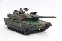 JGSDF Type 10 Tank 1/16 Tamiya
