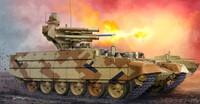Russian (Object199) Ramka BMPT RAE2013/2015 Armored Fighting Vehicle 1/35 Trumpeter