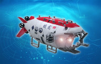 Chinese Jiaolong Manned Submersible (Pre-Painted) 1/72 Trumpeter