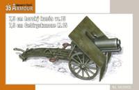 7,5cm M15 Mountain Gun 1/35 Special Hobby