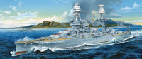 USS Arizona BB39 Battleship 1941 (Limited) 1/200Trumpeter