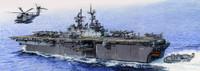 USS Iwo Jima LHD-7 Amphibious Assault Ship 1/350 Trumpeter
