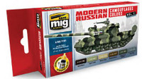 Modern Russian Camo Colors Vol. 2 Acrylic Paint Set AMMO of Mig Jimenez