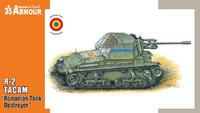 R2 TACAM Romanian Tank Destroyer 1/35 Special Hobby