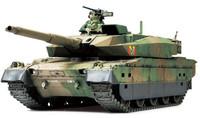JGSDF Type 10 Tank 1/48 Tamiya
