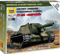 WWII Su152 Self-Propelled Gun Tank (Snap) 1/100 Zvezda