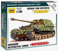 WWII German Ferdinand Tank Destroyer (Snap) 1/100 Zvezda