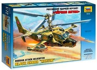 Russian Black Shark Hokum Attack Helicopter 1/72 Zvezda